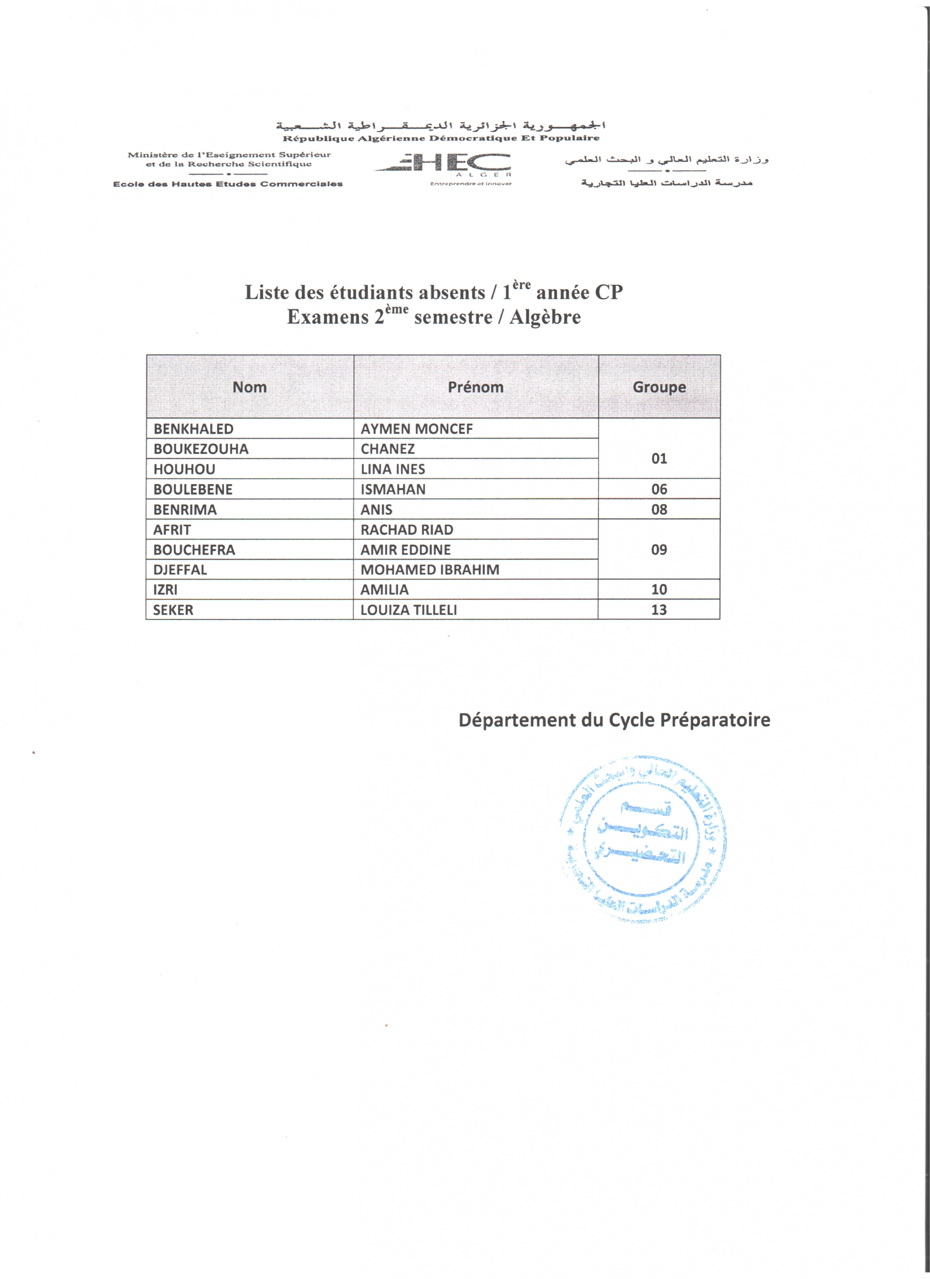 Replacement exam schedule, of 2nd semester, 1st year Prepratory Cycle..