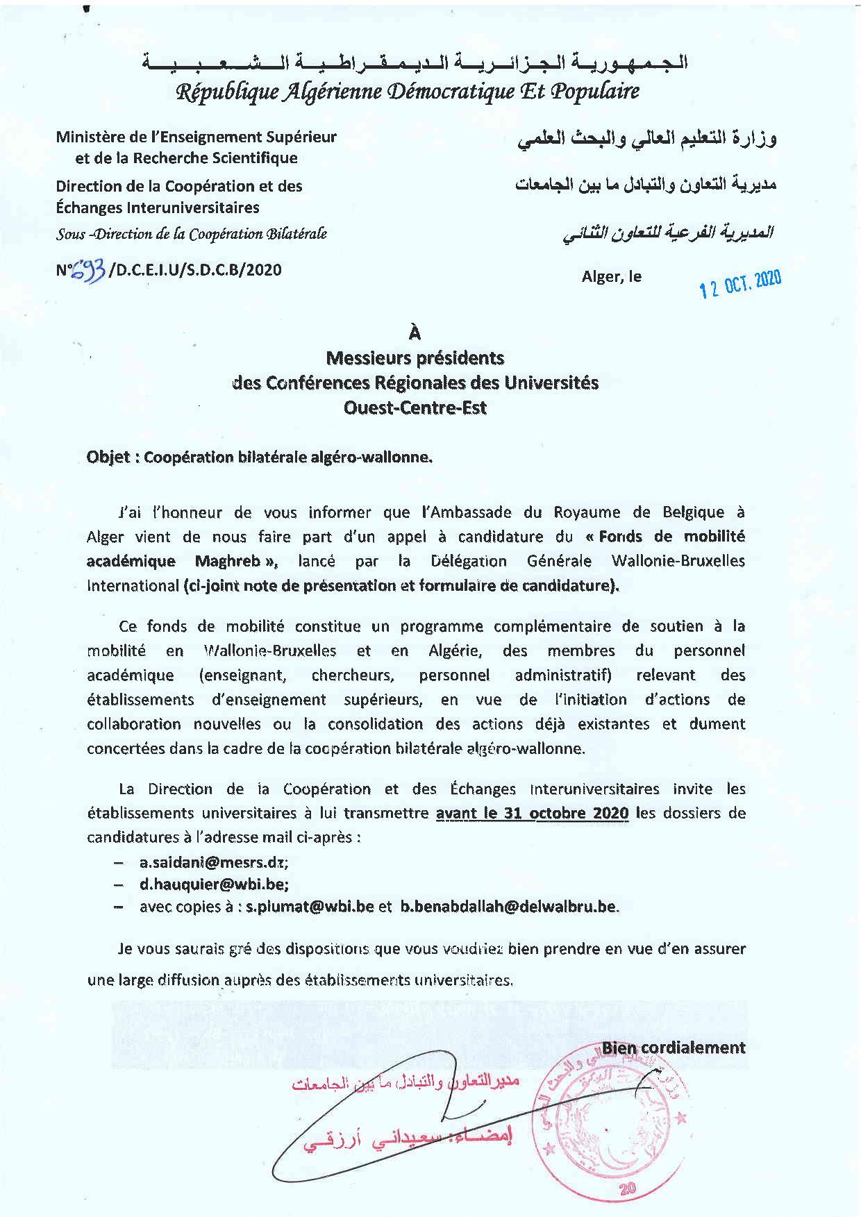 التعاون الثنائي الجزائري الوالوني