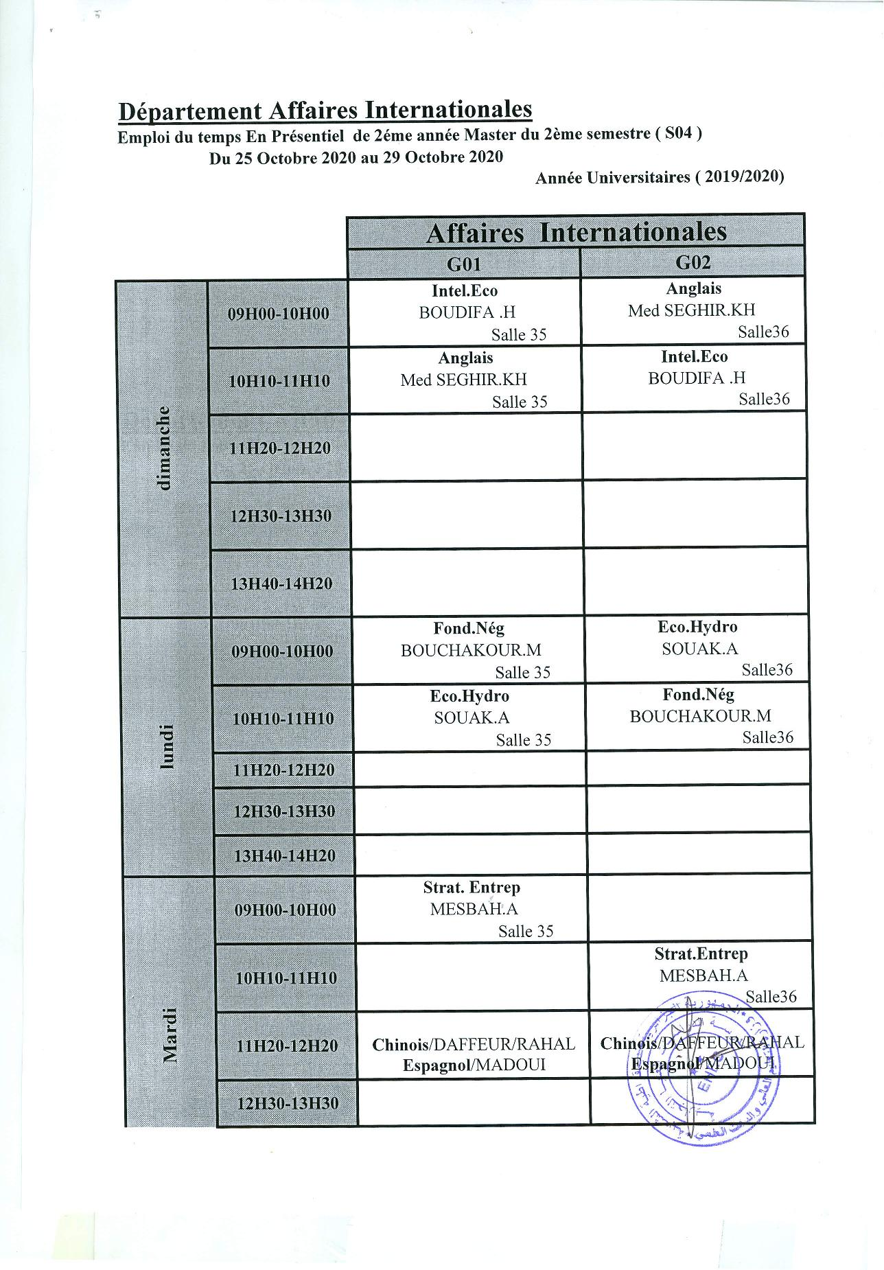 Timetable of International Affairs Department