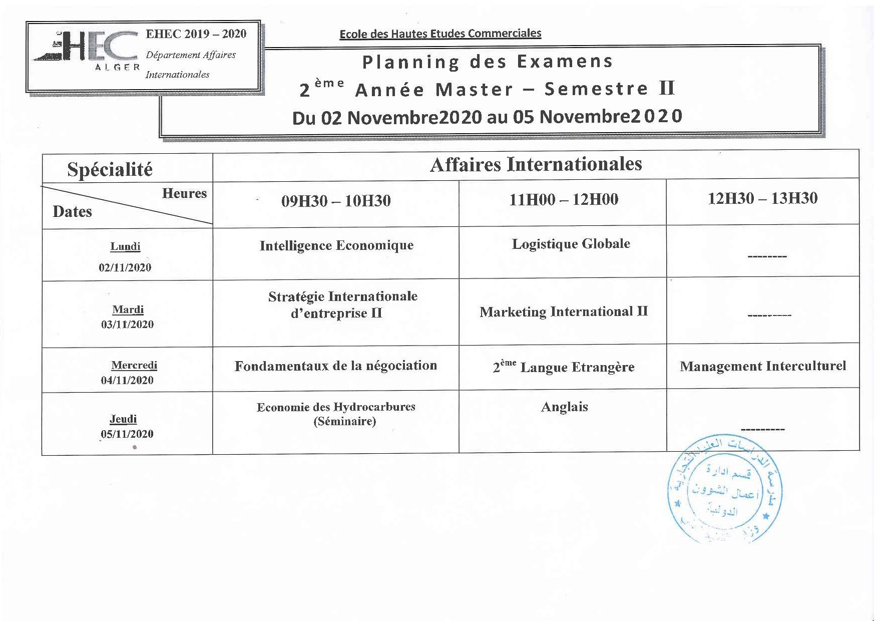 جدول امتحانات السنة الثانية ماستر الفصل الثاني