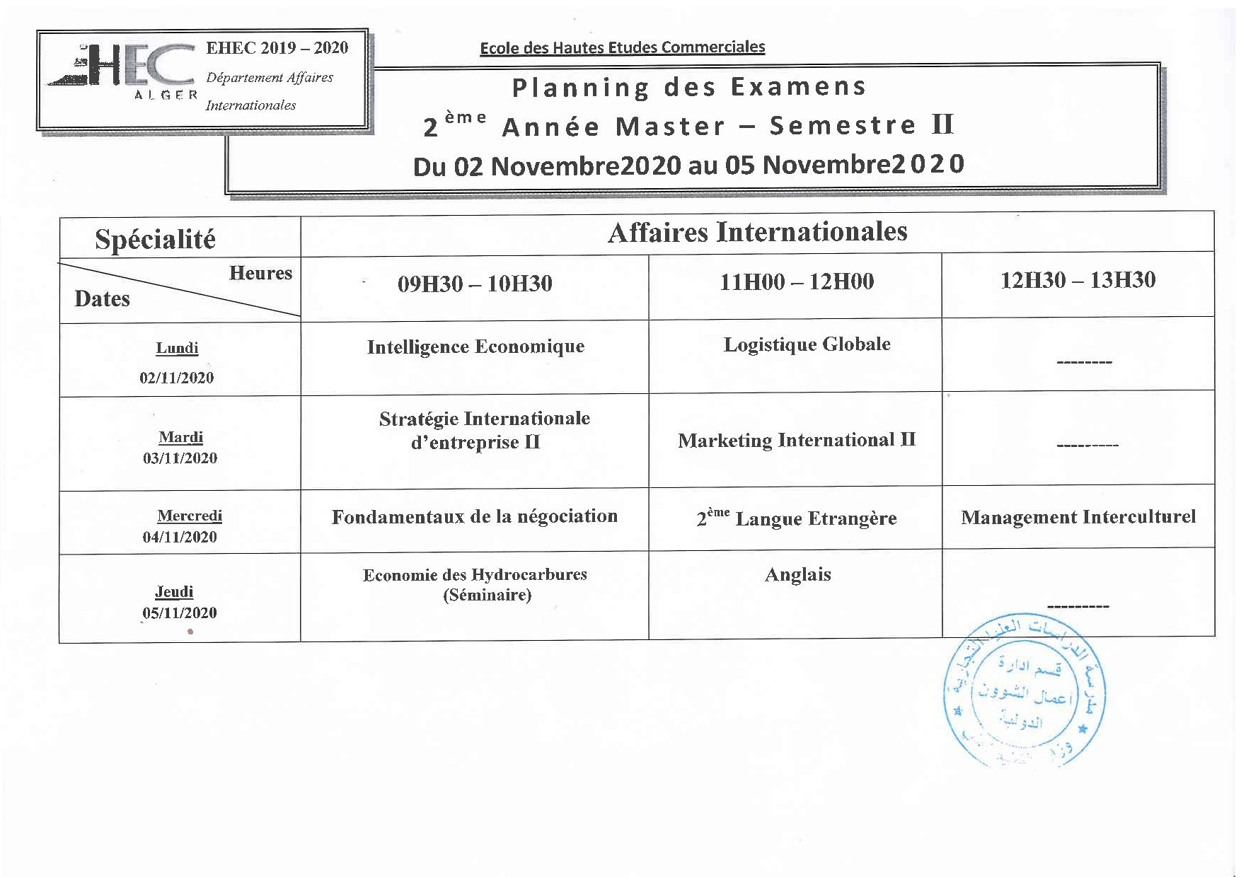 Time- table  2nd year master – semester II