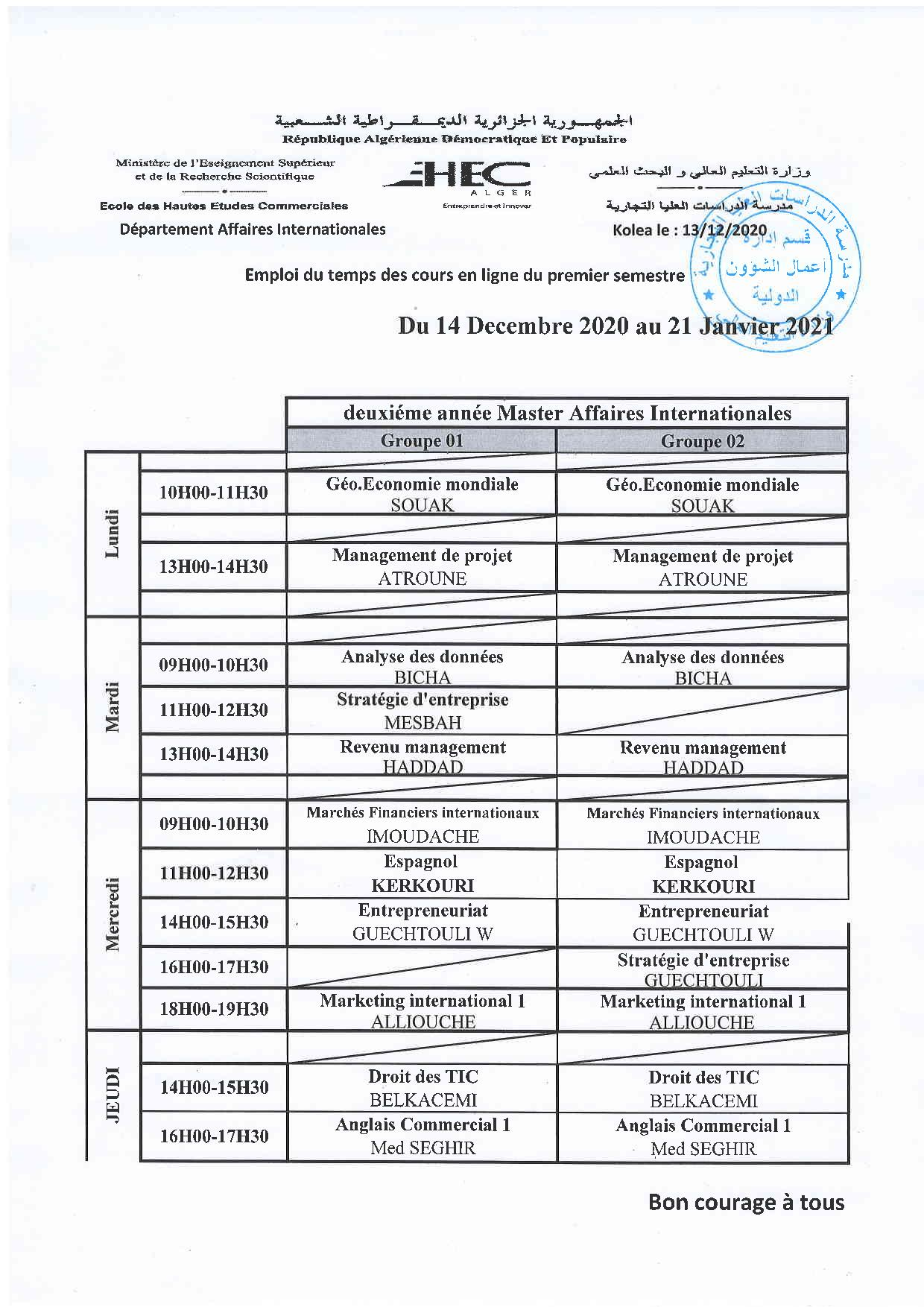 Timetable of international affaires department