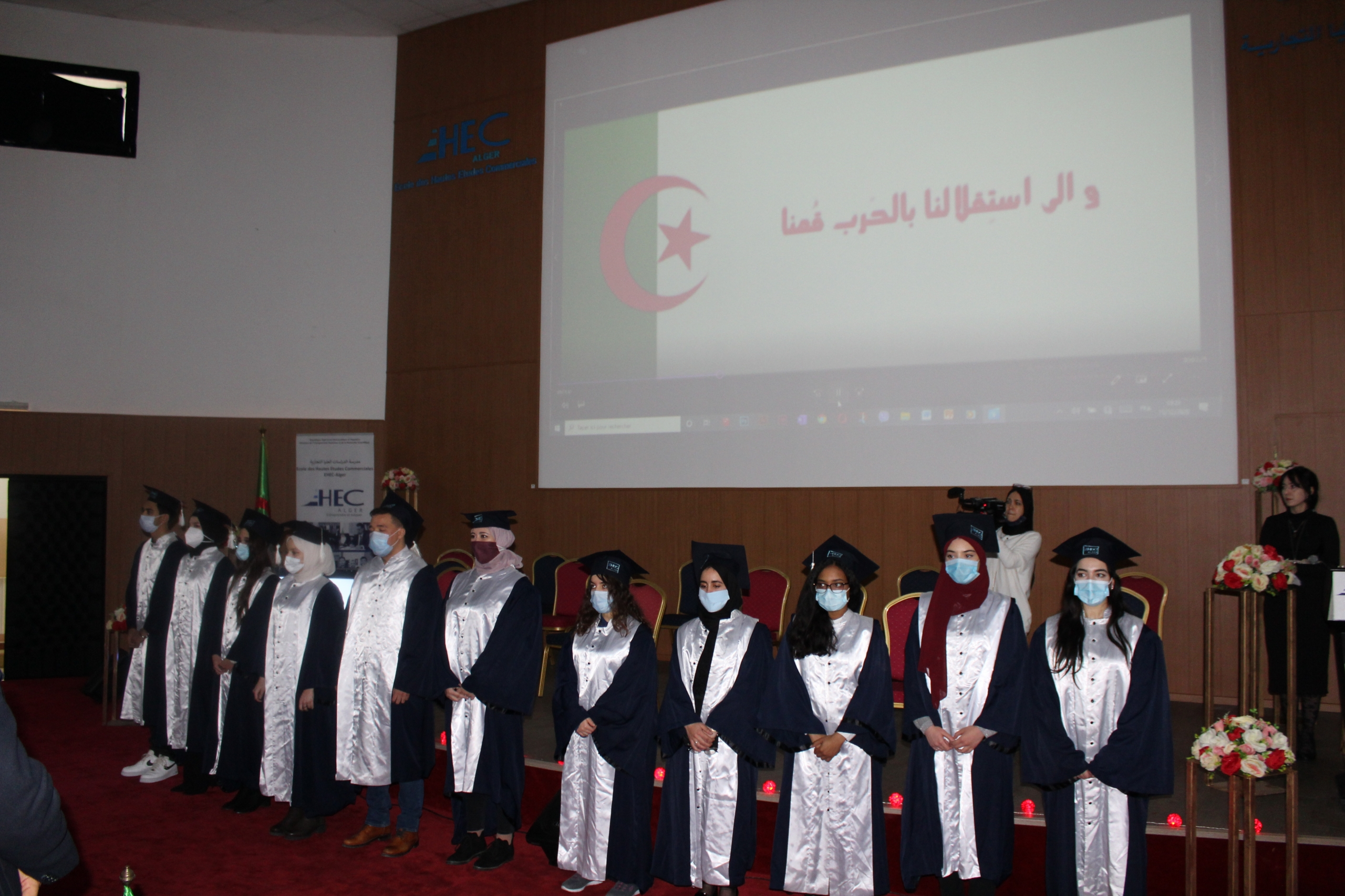 Inauguration of the 2020-2021 academic year with awards ceremony
