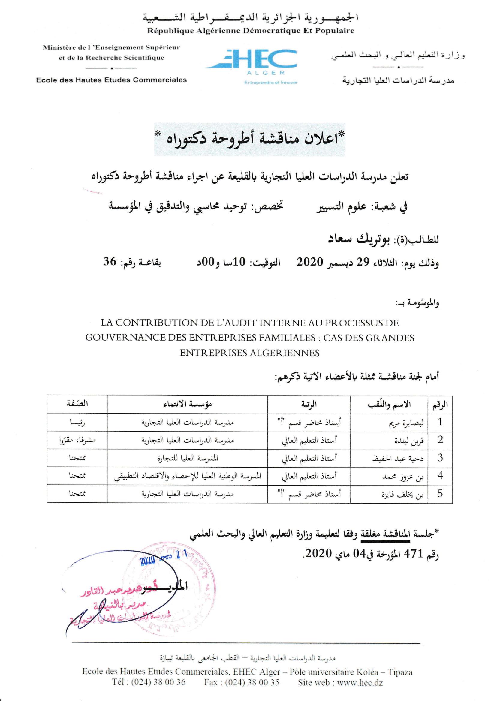 Soutenance de doctorat Bouterik Souad