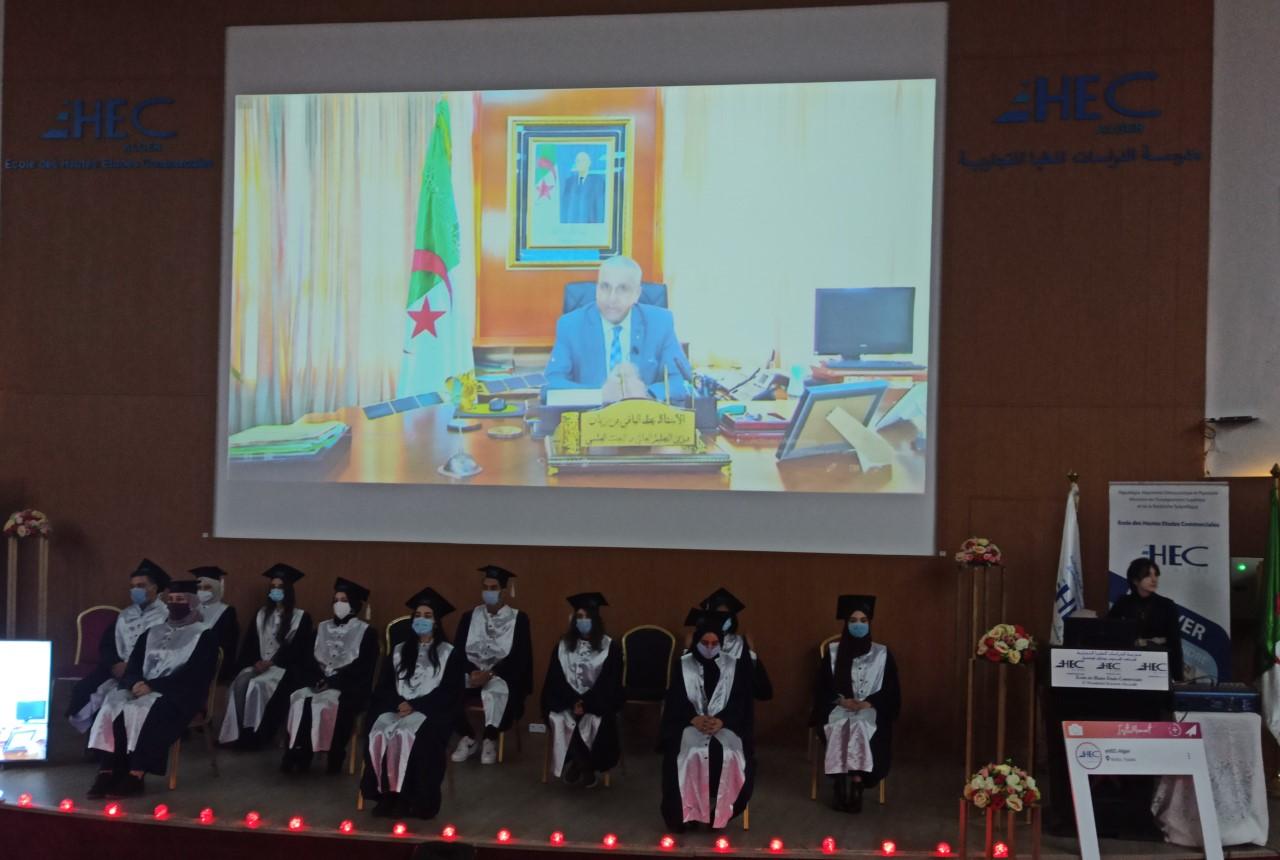 Inauguration de l'année universitaire 2020-2021 avec remise de prix