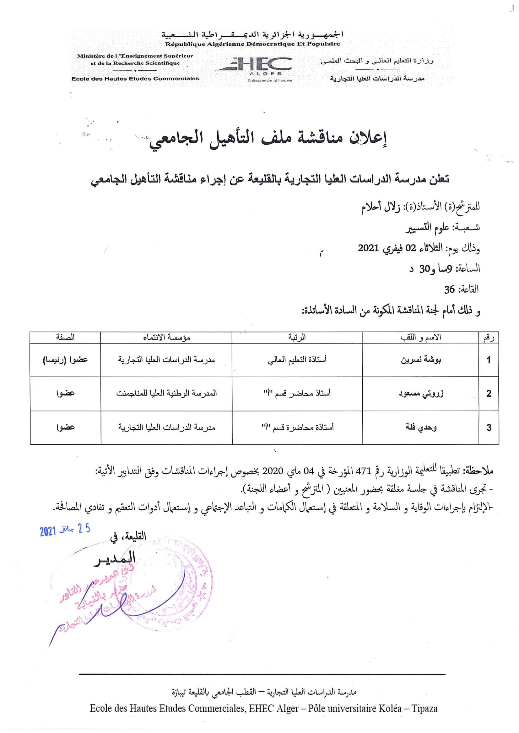 Habilitation defense ZELLAL Ahlam