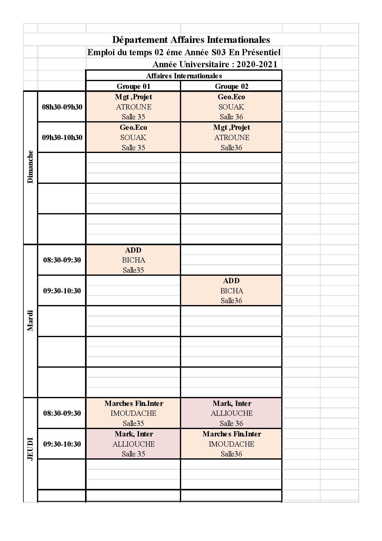 جدول التوقيت للدروس الحضورية لطور الماستر
