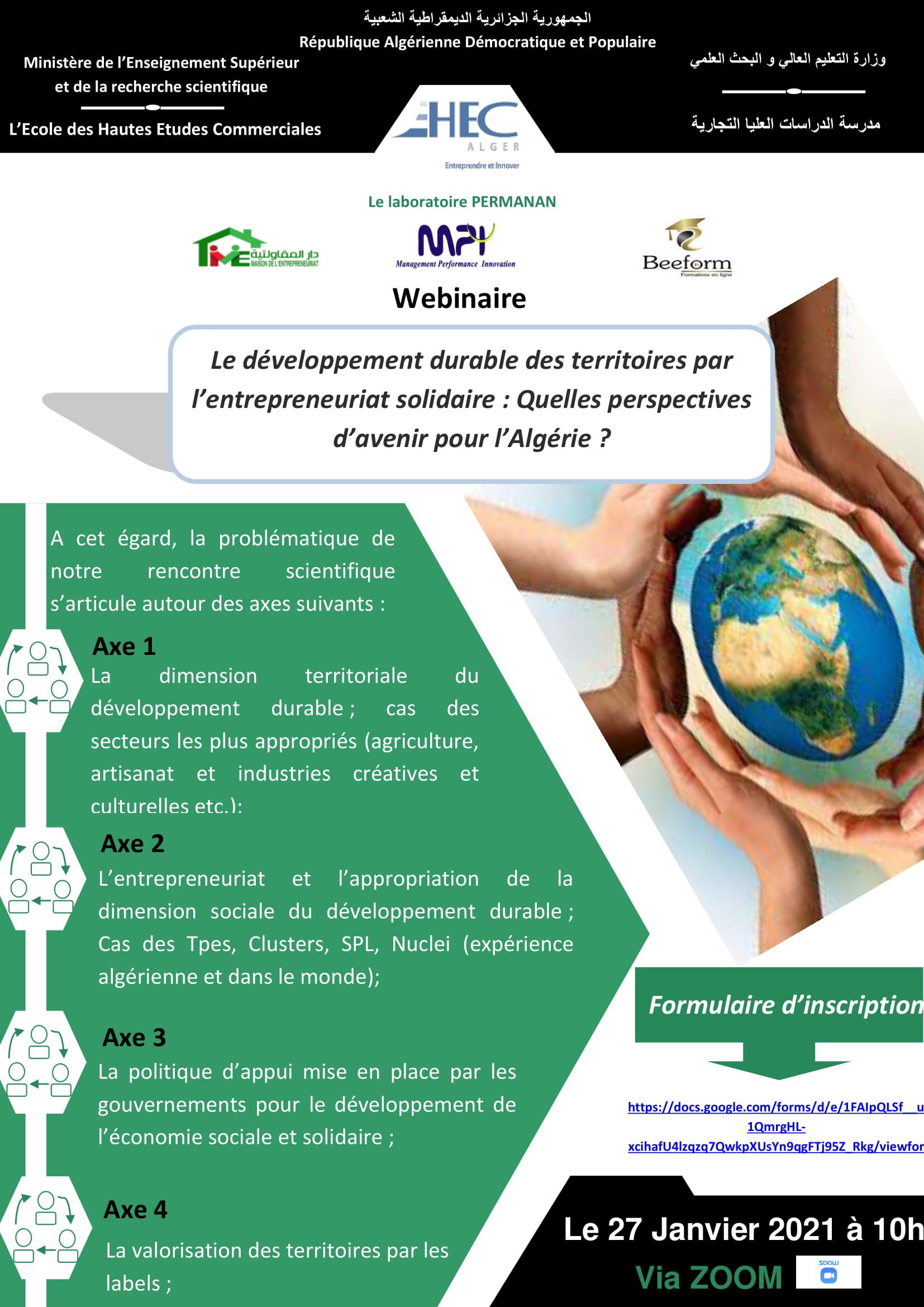 Webinaire : Le développement durable des territoires par l'entrepreneuriat solidaire : Quelles perspectives d'avenir pour l'Algérie ?
