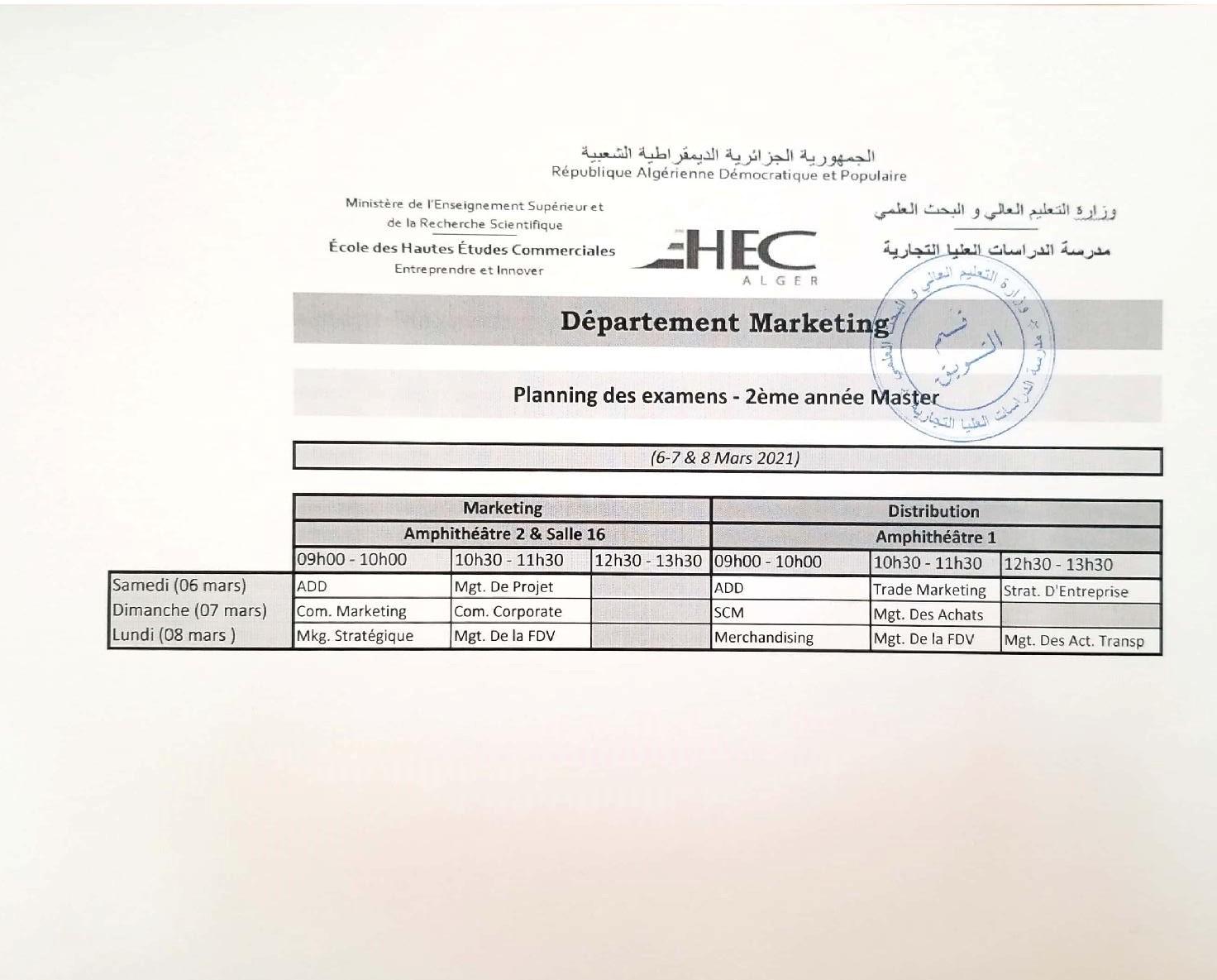 Planning des examens du premier semestre pour les étudiants en 2eme année Master Marketing