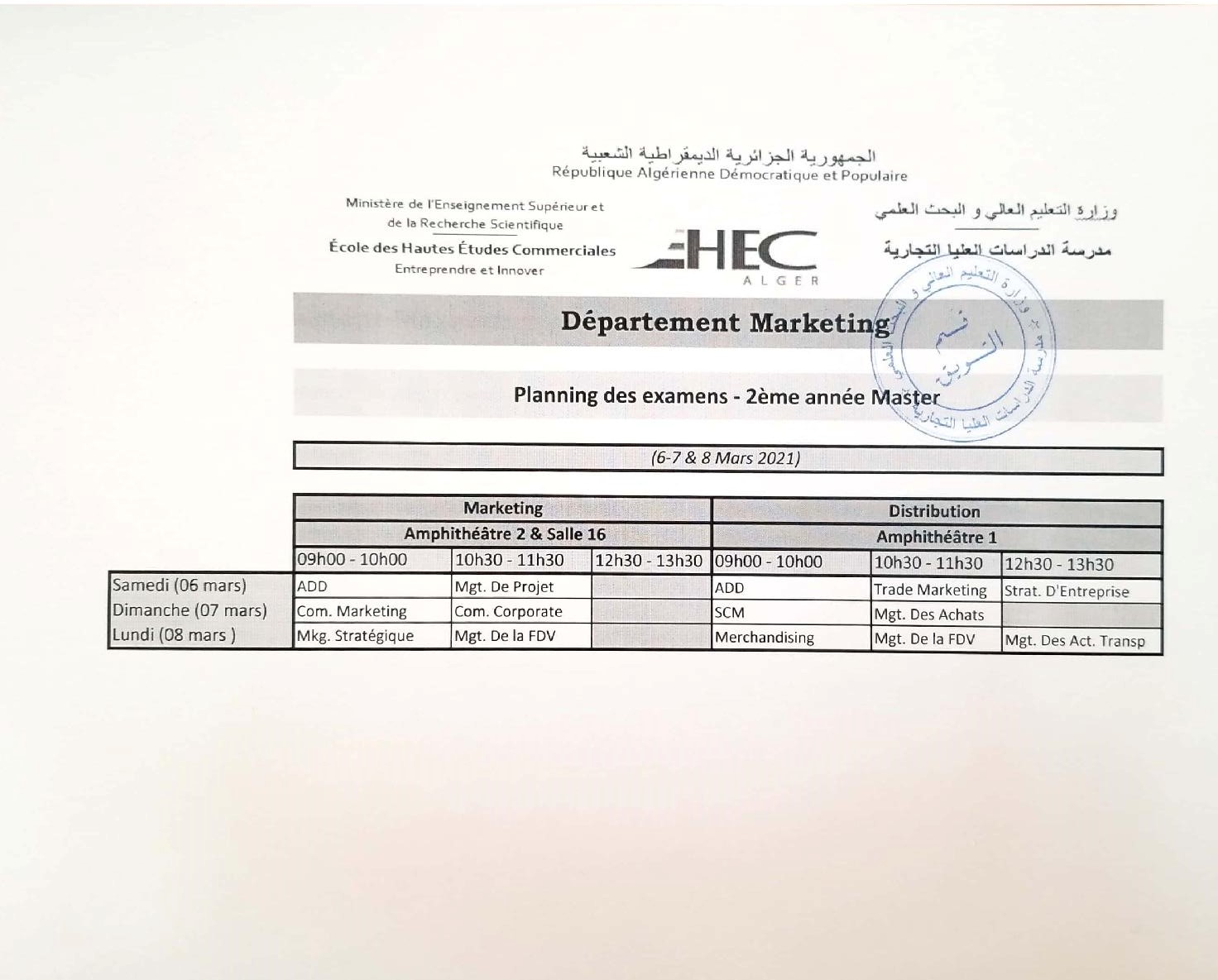 Exam timetable for the 2nd year master cycle students of The department of Marketing S1