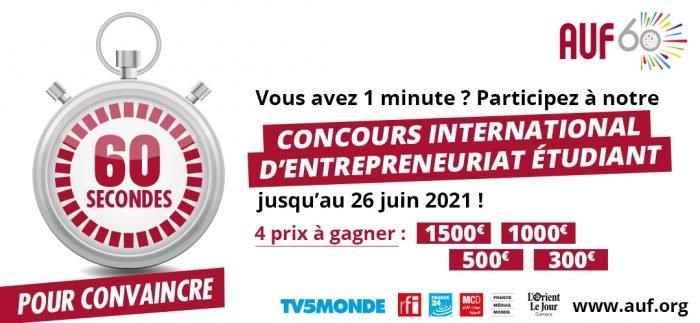 Concours international d'entrepreneuriat étudiant : 60 secondes pour convaincre